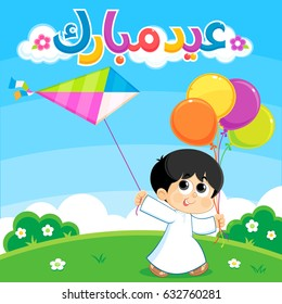 Arabic text : Blessed Eid , Eid is a festival of breaking of the fast , Muslim Kid Playing with a Kite and balloons