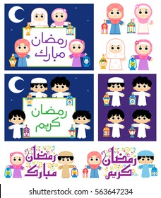 Arabic text : Blessed Ramadan , set of Muslim boys and girls carrying Lanterns