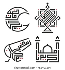 Arabic text : Generous Ramadan kareem  decorated  by a  lantern , moon , cannon and  Mosque  . set of silhouette vector icons