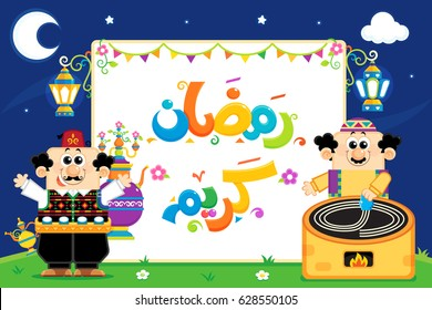 Arabic text : Generous Ramadan . Arabic sweets ( Kunafa ) Maker , liquorice drink  vendor and between them decorated frame by Lanterns