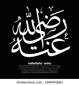 Thuluth Images, Stock Photos & Vectors | Shutterstock