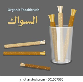 Arabic toothbrush. Organic tooth brush Siwak (Text on arabic)