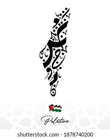 Arabic Typography Colorful map of Palestine. The design does not contain words. Vector illustration