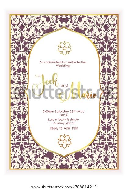 Arabic Vector Banner Wedding Invitation Card Stock Vector