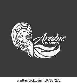 Arabic woman silhouette vector