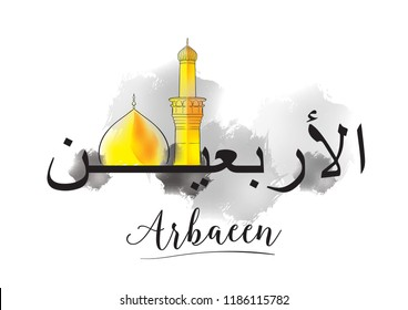 Arbaeen Forty Arabic Event Vector Illustration Stock Vector Royalty