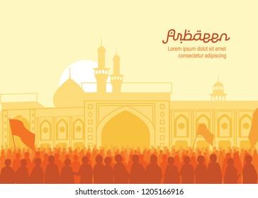 Arbaeen - forty. Illustration of Pilgrims walking towards Shrine Imam Hussain ibn Ali in Karbala Iraq