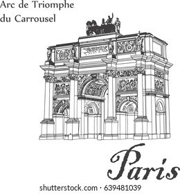 The Arc de Triomphe on the Place Carrousel in Paris - a monument in the style of Empire, erected  in front of the palace of the Tuileries by order of Napoleon  The vector illustration. Paris. France