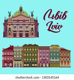 architecture of Lviv. vector illustration in cartoon style
