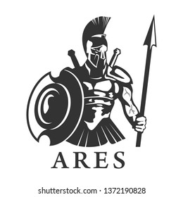 Ares vector illustration