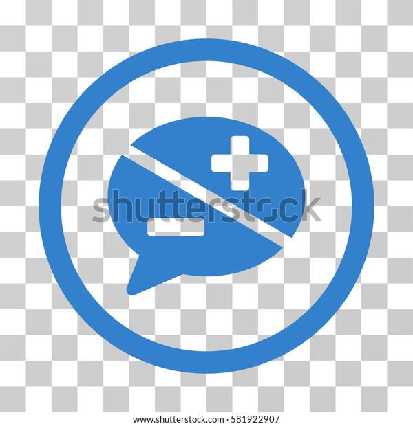 Arguments vector icon. Illustration style is a flat iconic cobalt symbol on a transparent background.