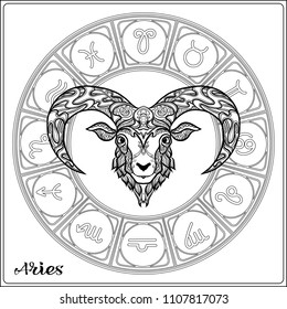 Aries, sheep, ram Zodiac sign. Astrological horoscope collection. Outline vector illustration. Outline hand drawing coloring page for the adult coloring book.