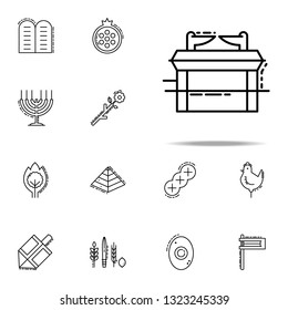 Ark of Covenant icon. Judaism icons universal set for web and mobile