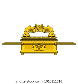 The Ark of the Covenant is the shrine of the Jewish people