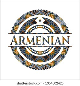 Armenian arabesque style emblem. arabic decoration.