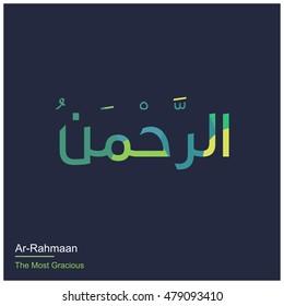 Ar Rahman Allah Name In Arabic Writing