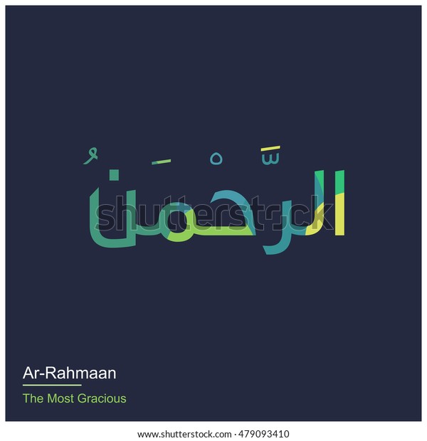 Arrahman Allah Name Arabic Writing God Stock Vector (Royalty