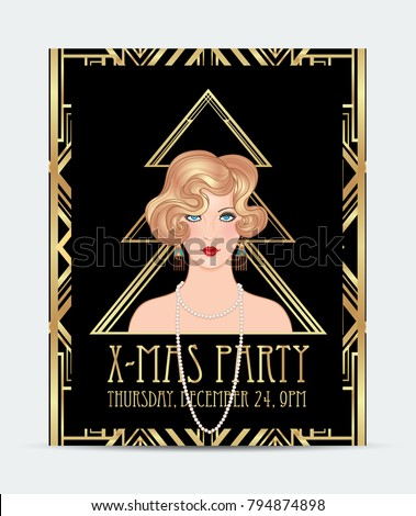 Art Deco Style Christmas Greeting Card Stock Vector Royalty Free