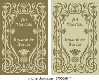 Art Nouveau floral decorative border