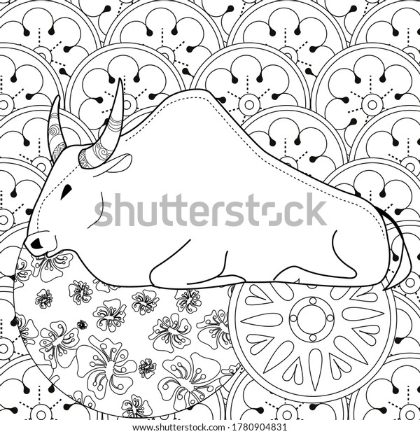 Art Therapy Coloring Page Coloring Book Stock Vector (Royalty Free)  1780904831