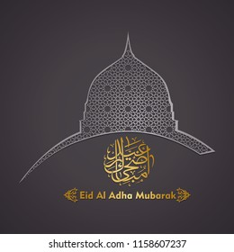 Art vector of Arabic Calligraphy of Eid Al Adha Mubarak for the celebration with mosque textured islamic ornament.