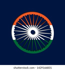 artistic vector illustration for Independence Day of India by Ashoka Chakra and tri colour flag