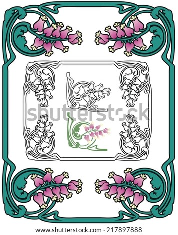 Arts Crafts Style Border Leaves Vines Stock Vector Royalty Free