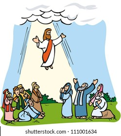 Ascension of Jesus. He was taken up to heaven in his resurrected body, in the presence of his apostles.