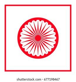 Ashoka wheel icon, vector design element. Wheel of the Buddhist Dharma, religious symbol