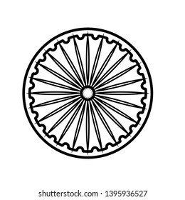 Ashoka Wheel Indian symbol icon. Element of India for mobile concept and web apps icon. Outline, thin line icon for website design and development, app development