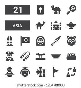 asia icon set. Collection of 21 filled asia icons included Alternate, Flag, Bamboo, Japanese, Fuji mountain, Dumpling, Bowl, Katana, Nunchaku, Ninja, Panda, Kunai, Arab woman