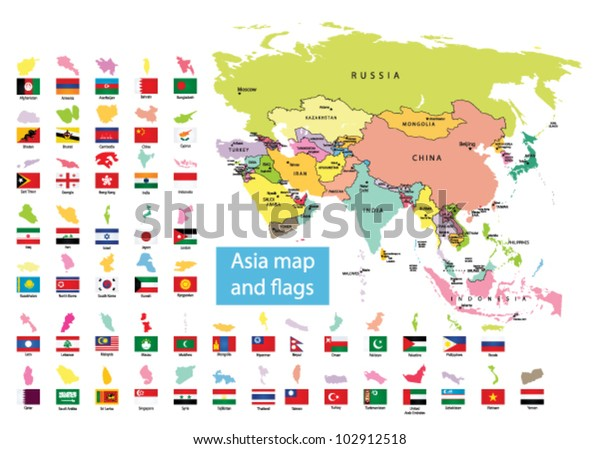 Asia Map Of Countries.Asia Map Countries Flag Stock Vector Royalty Free 102912518