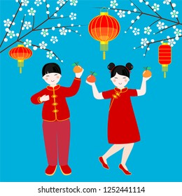 Asian children in national costumes. With symbols of the Chinese New Year. Vector.