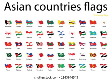 Asian countries waving flags vector icon set. 50 countries flags