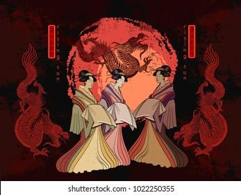 Asian culture. Geisha and dragons. Traditional Japanese culture, red sun, dragons and geisha woman. Japan art