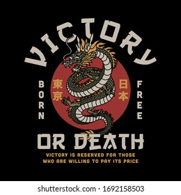 Asian Dragon Illustration with Victory or Death Slogan Artwork for Apparel or Other Uses
