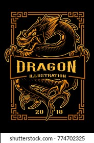 Asian dragon vector illustration. Shirt graphics. All elements, text colors are on the separate layer and editable.