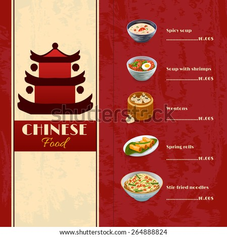 Asian Food Menu Template With Traditional Chinese Dishes Vector Illustration