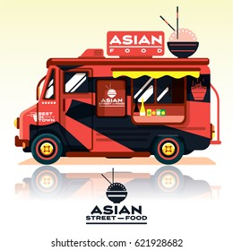 Asian food. truck.Fast food delivery.