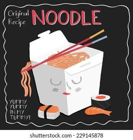 Asian food vector drawings set.