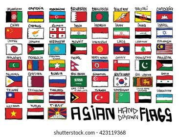 Asian hand drawn flags