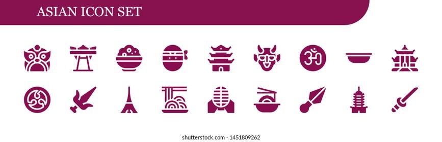 asian icon set. 18 filled asian icons.  Collection Of - Dragon, Giant swing, Rice, Ninja, Pagoda, Hannya, Om, Bowl, Kamon, Martial arts, Tokyo, Spaghetti, Noodles, Kunai, Katana