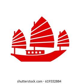 Asian Junk boat, vector icon. Simple stylized cartoon ship clip art illustration.