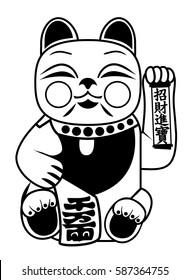 asian lucky cat