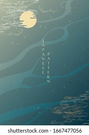 Asian moon light background vector. Japanese template with hand drawn wave and water elements in vintage style.
