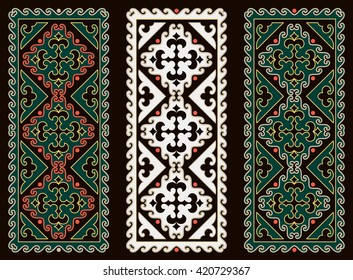 Asian ornaments collection. Historically ornamental of nomadic people. It based on real-Kazakh carpets of felt and wool. Mirror-symmetric illustrations. Region Of Shymkent