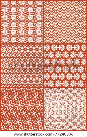 Asian Patterns Stock Vector Royalty Free 60 Shutterstock Amazing Asian Patterns