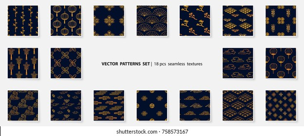 Asian patterns set. Kabuki. Japanese doodle backgrounds collection. Kabuki theatre elements. Kimono ornament. Asia culture symbols. Chinese sketches. Fashion. China. Japan. Vector fabric design.