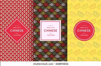 Asian retro pattern background. Vector illustration chinese kimono design. Abstract china frame. Japanese decorative label set Art oriental texture wallpaper package Japan motif fashion lotus border