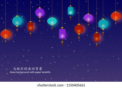 Asian starry night background with paper lanterns. Template for mid Autumn Festival design, Chuseok greeting card, Chinese New Year poster. Festive card in oriental style, paper design. Vector
